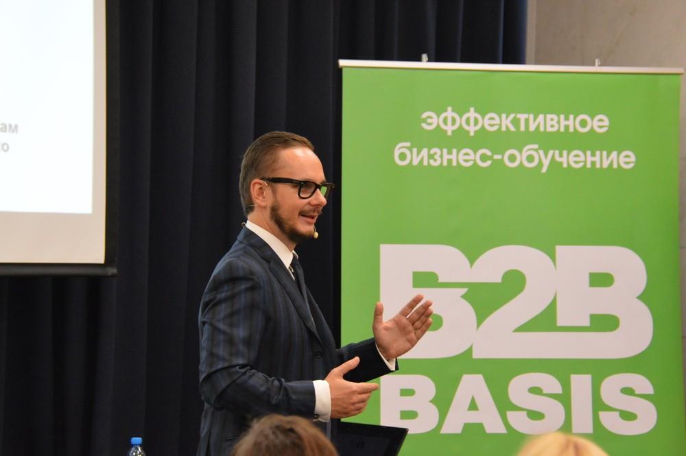 Дмитрий Ткаченко бизнес тренер