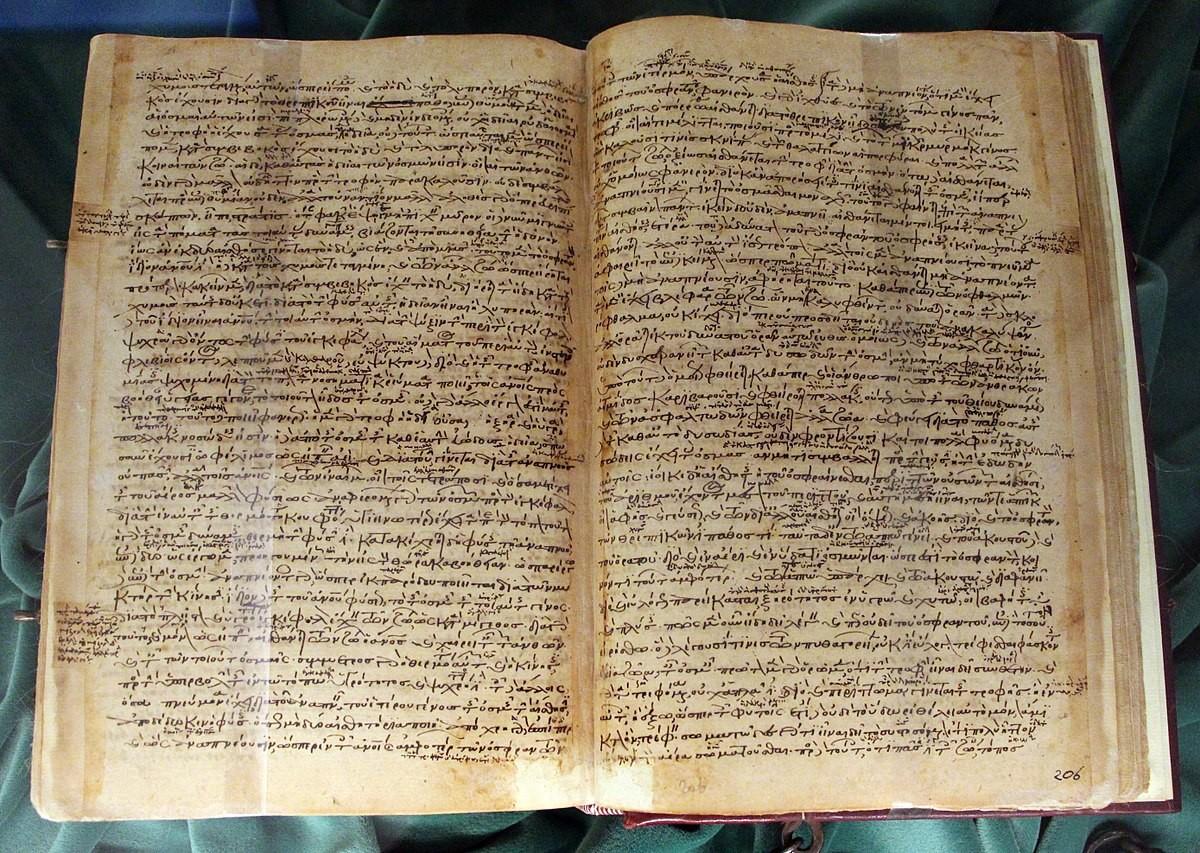 труд Аристотеля - древняя рукопись