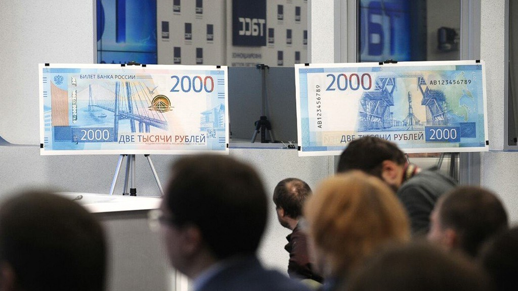 2000 рублей новые