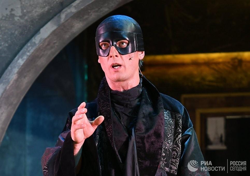 Мистер Икс - мюзикл принцесса Цирка