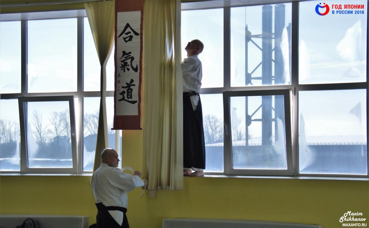 Год Японии в России