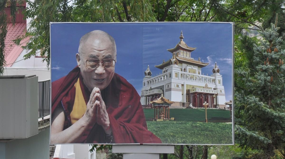 Далай-Лама в Элисте