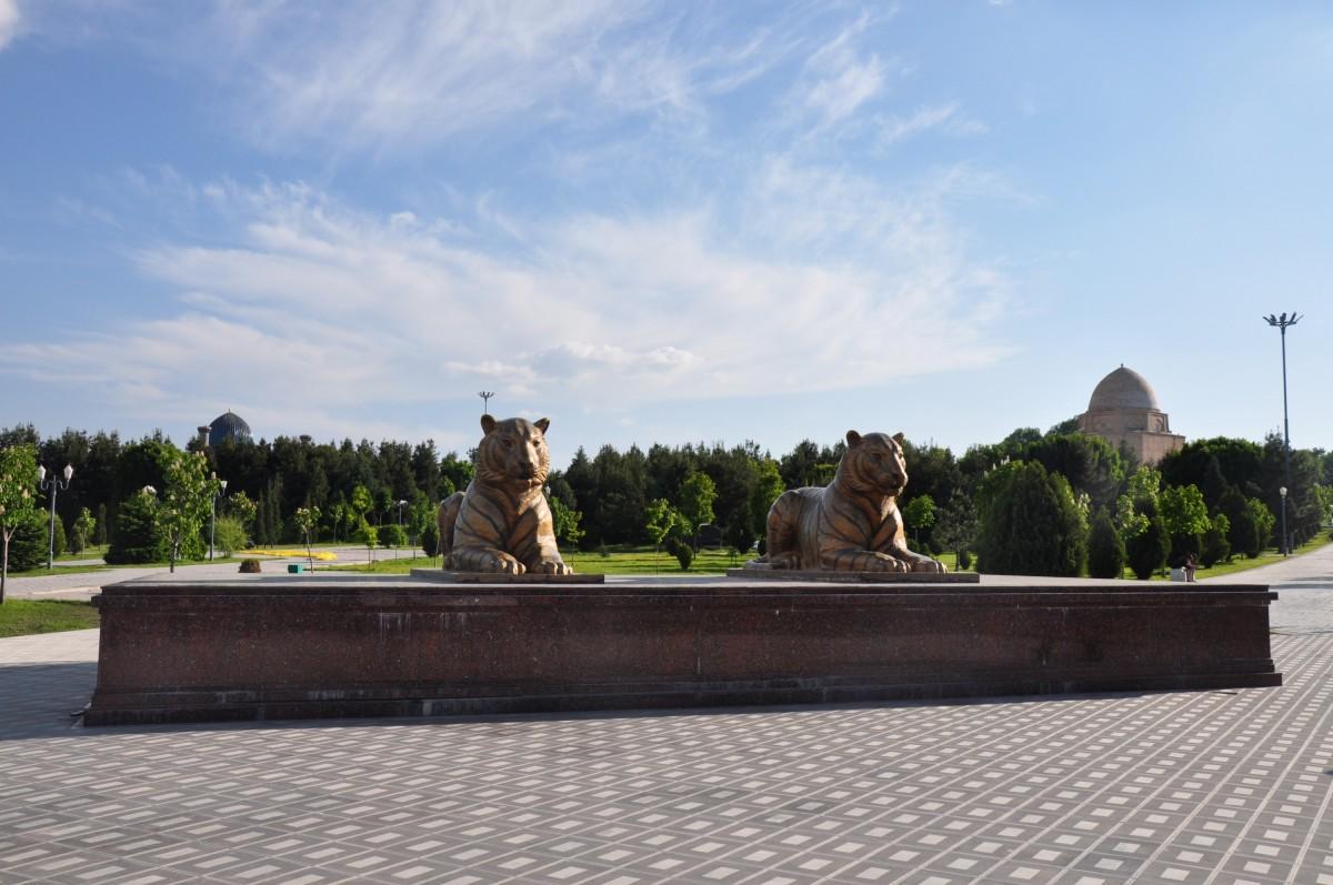 Тигры Самарканда