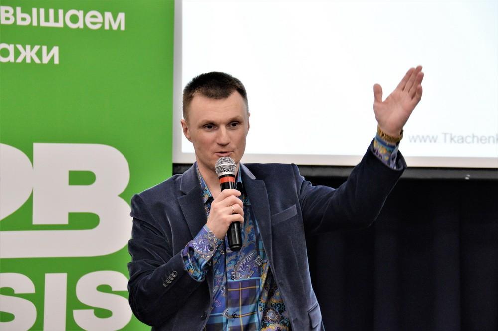 Андрей Веселов B2B basis