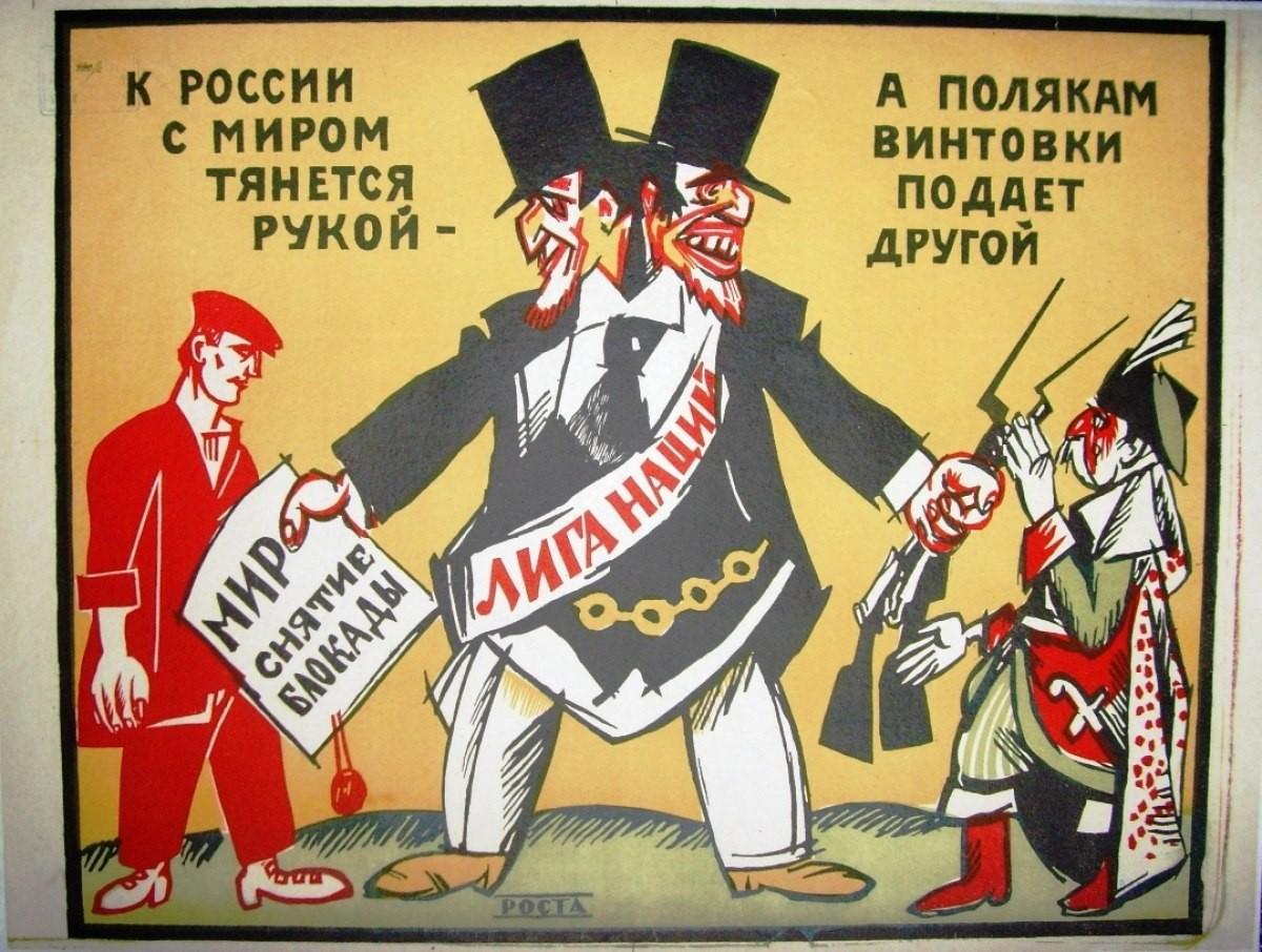 Плакат из серии Окна РОСТА, Владимир Маяковский