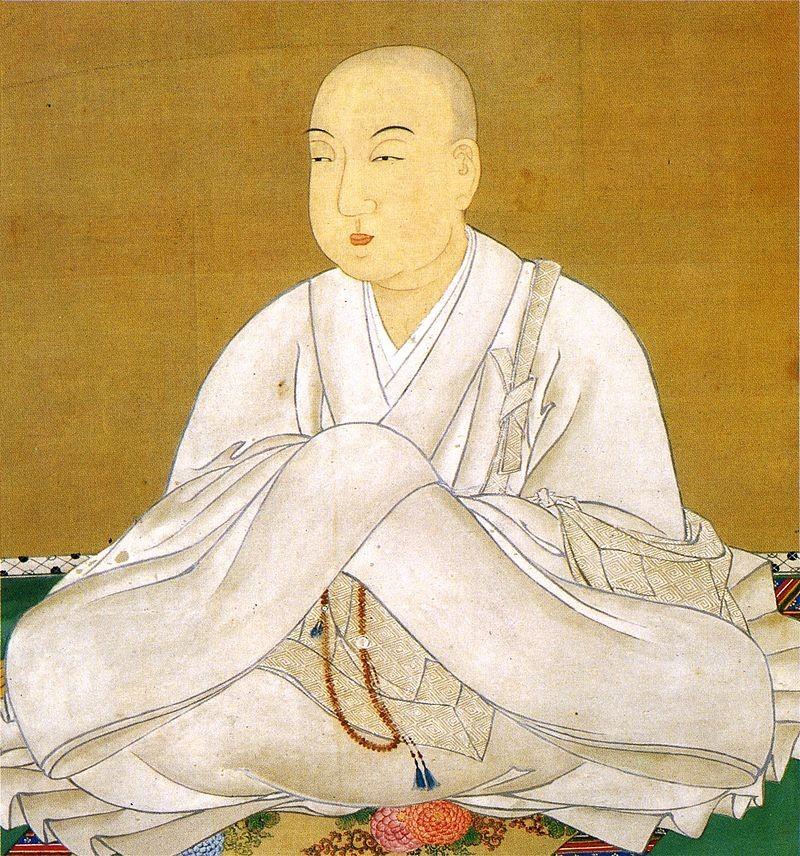 Император Сейва