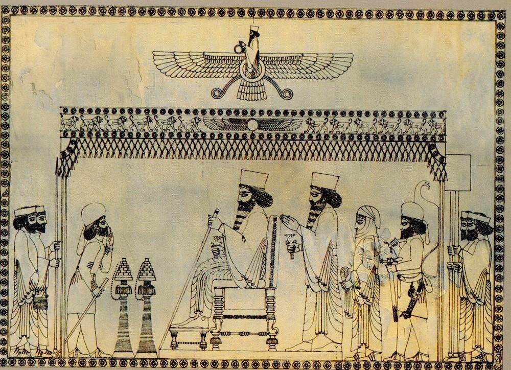 Zoroaster Religion.