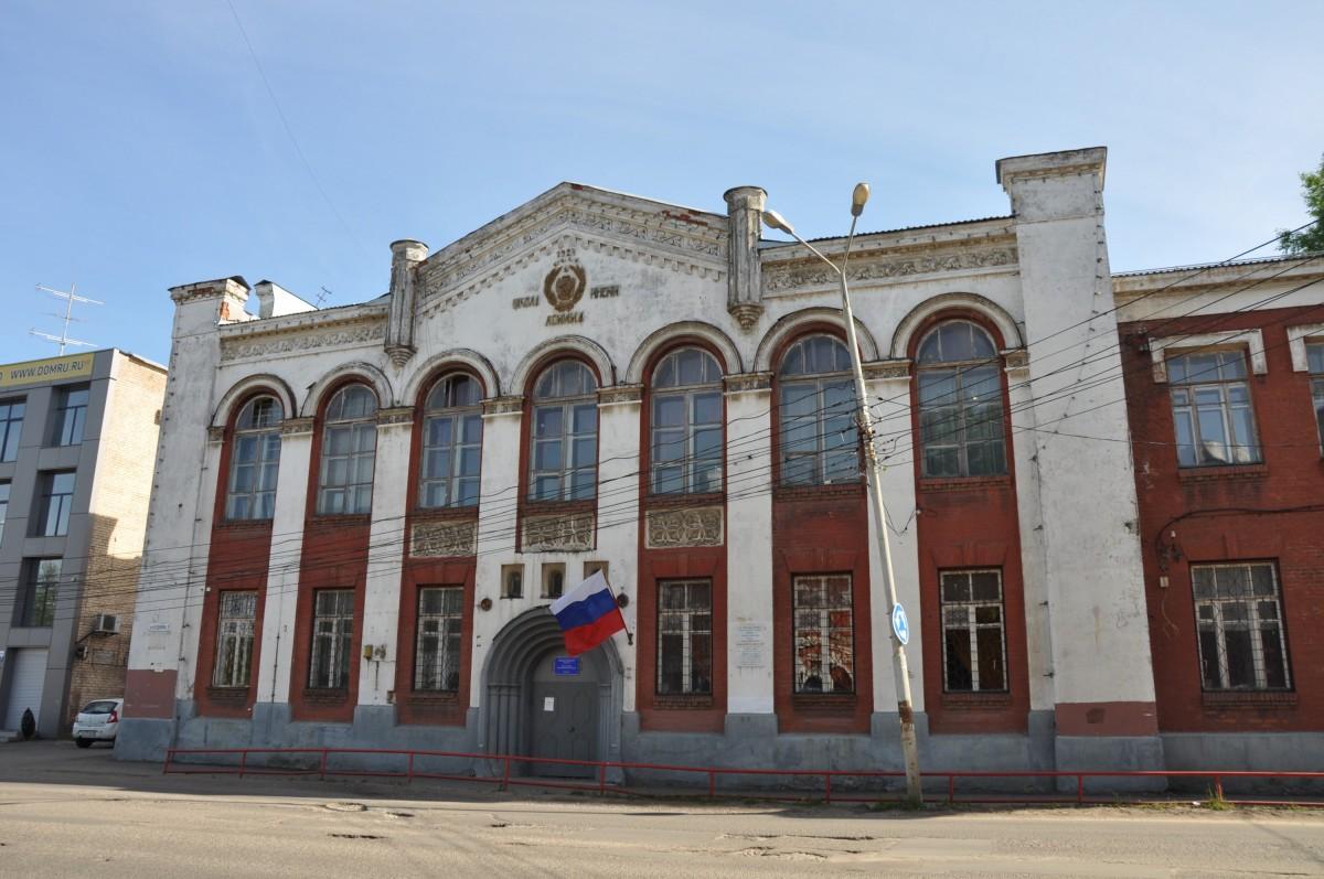 школа имени Ленина, Ярославль