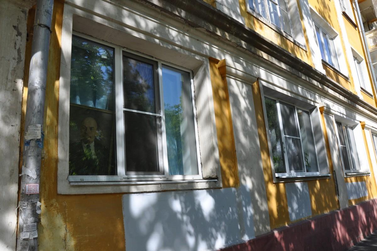 Ленин в окне