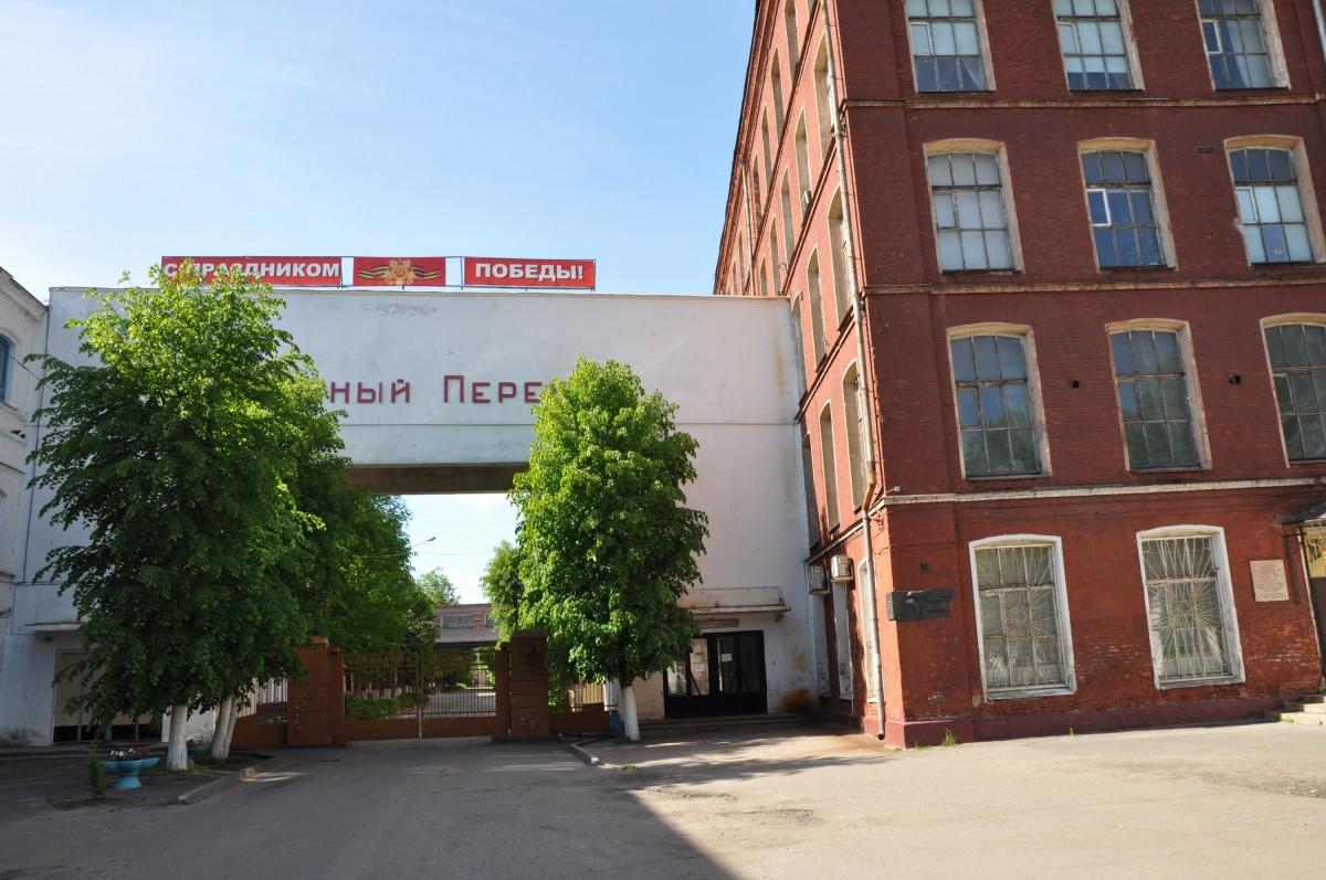 проходная завода Красный Перекоп