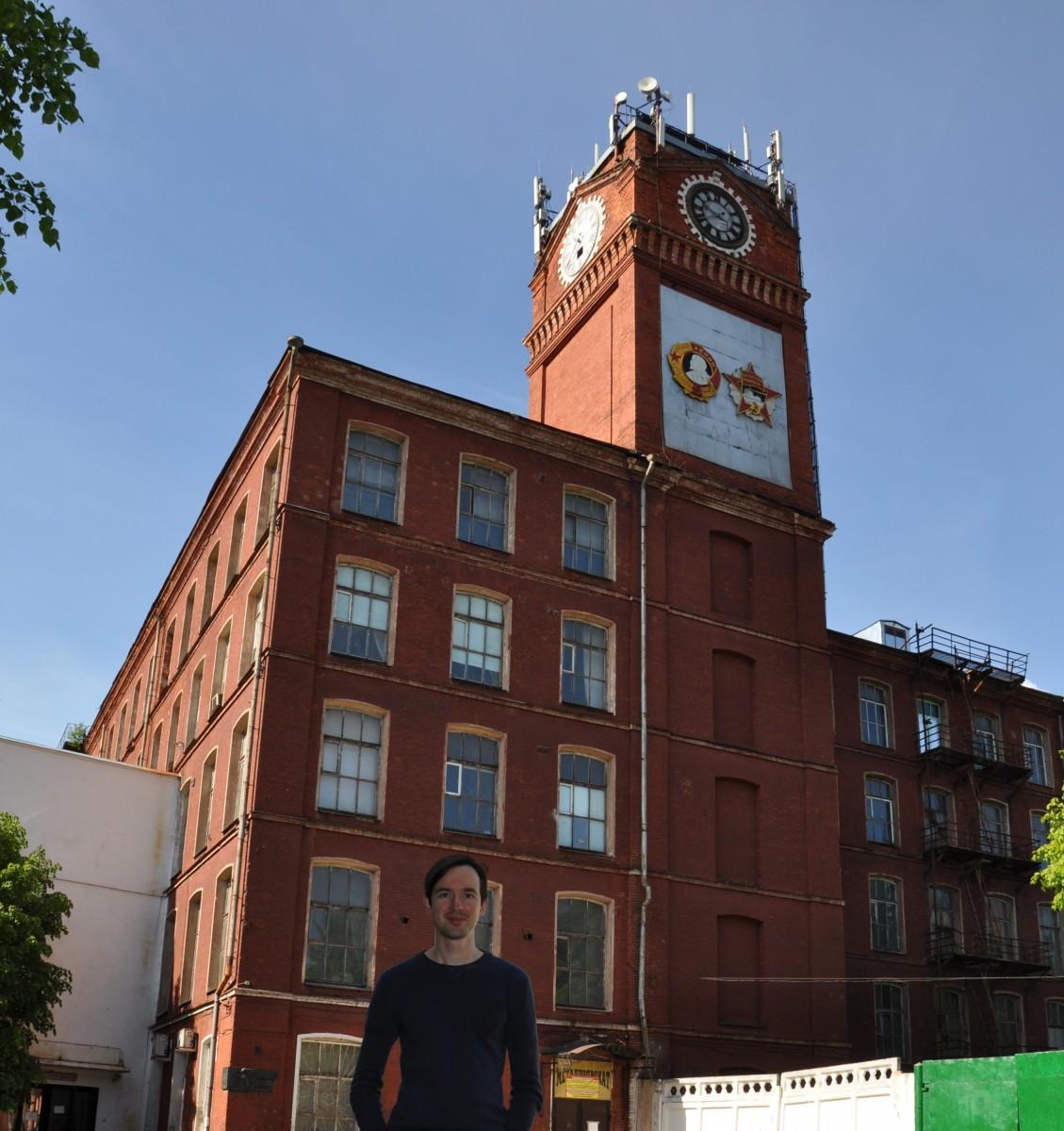 Главное здание фабрики Красный Перекоп, Ярославль
