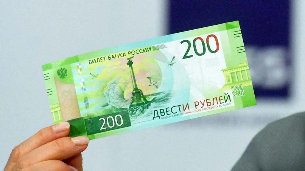 Новая купюра 200 рублей с изображением памятника затопленным кораблям, Севастополь