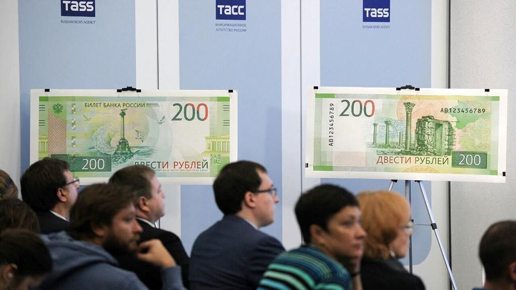 200 рублей новые