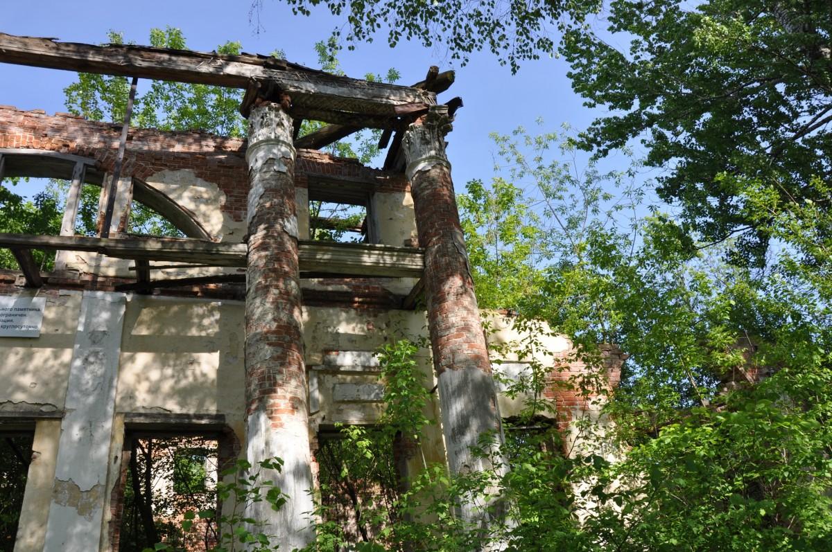 Руины Петропавловского парка Ярославль