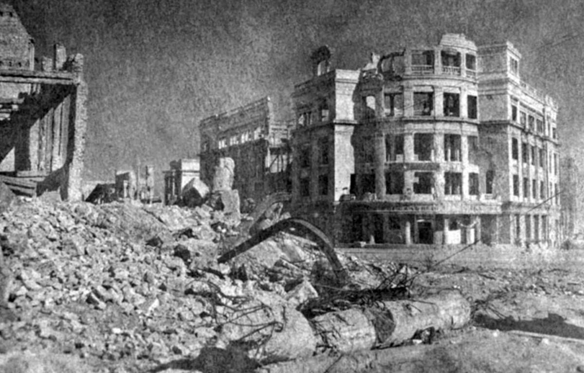 ЦУМ Волгоград (Сталинград)