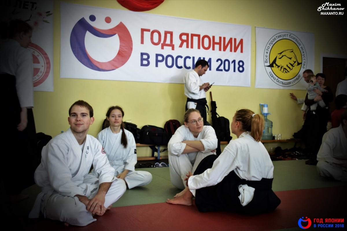 Рязань -  Год Японии в России