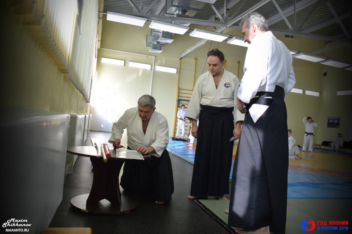 Год Японии в России 2018