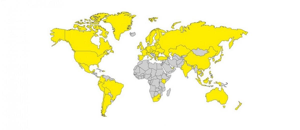 Страны, где представлена техника компании Кёрхер
