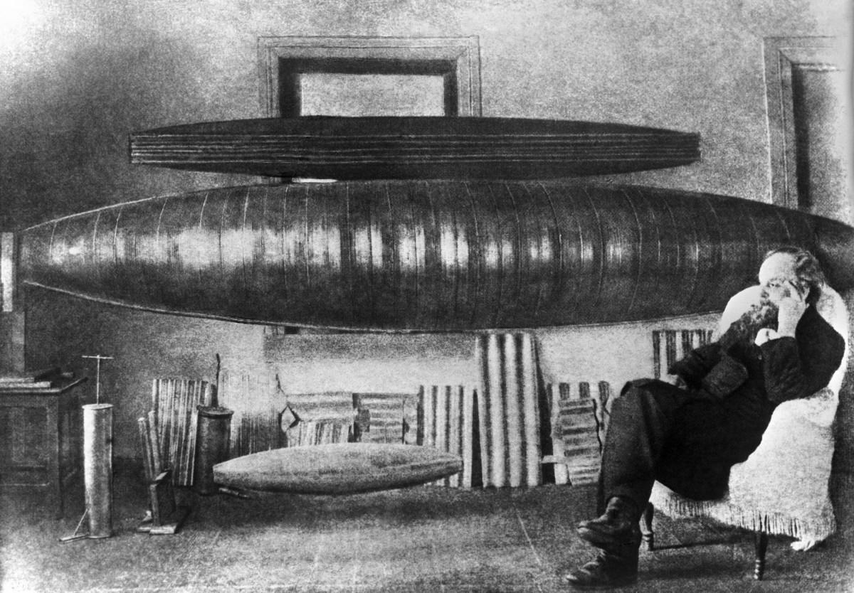 прототип аэродинамической трубы Циолковского