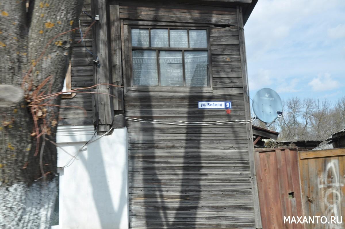 Дом со звездою ветерана Великой отечественной войны