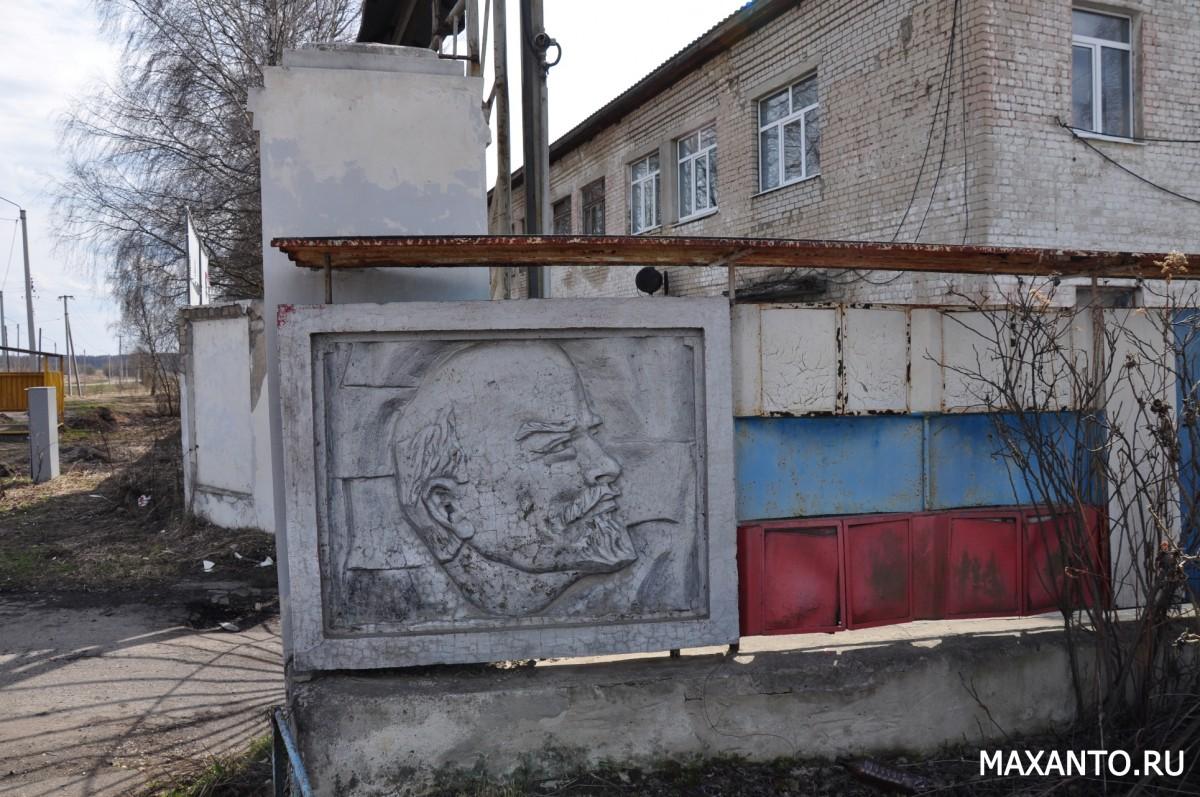 Ленин смотрит на российский триколор