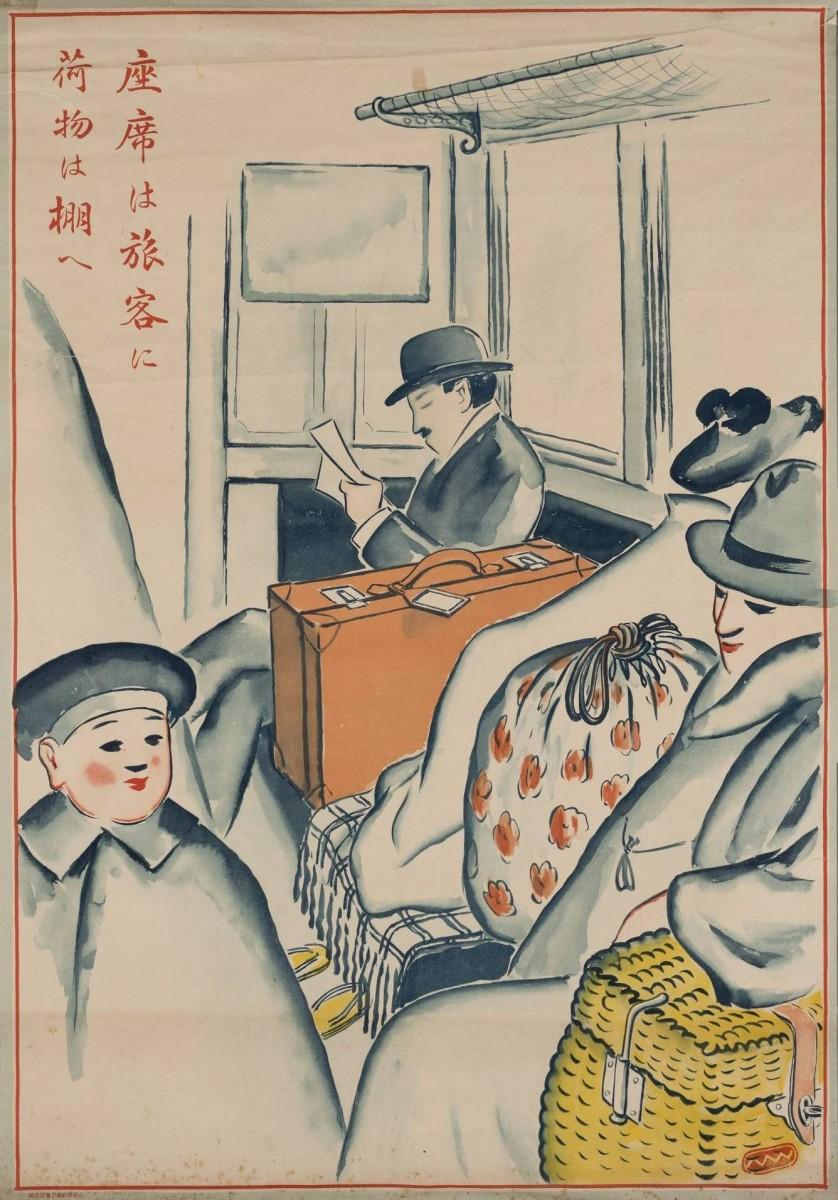 Гравюра. Япония. Люди в поезде.