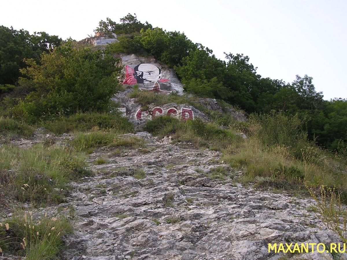 Наскальное изображение Ленина в Пятигорске - Ленинские скалы
