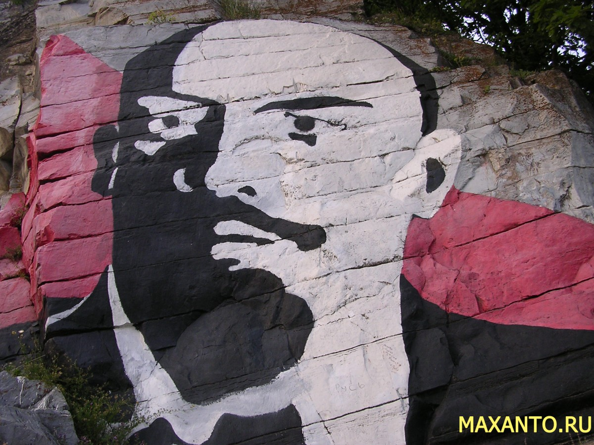 Наскальное изображение Ленина - Ленинские скалы, Пятигорск