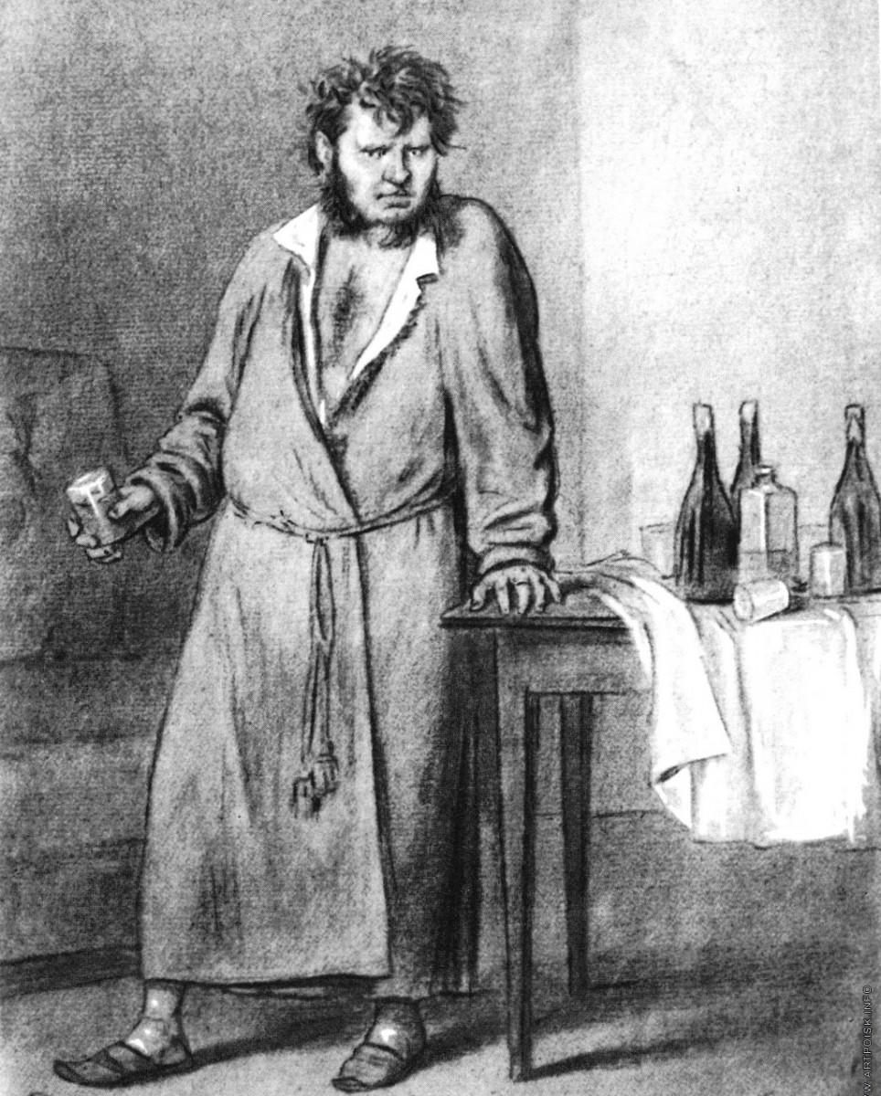 Губернские очерки Салтыков Щедрин