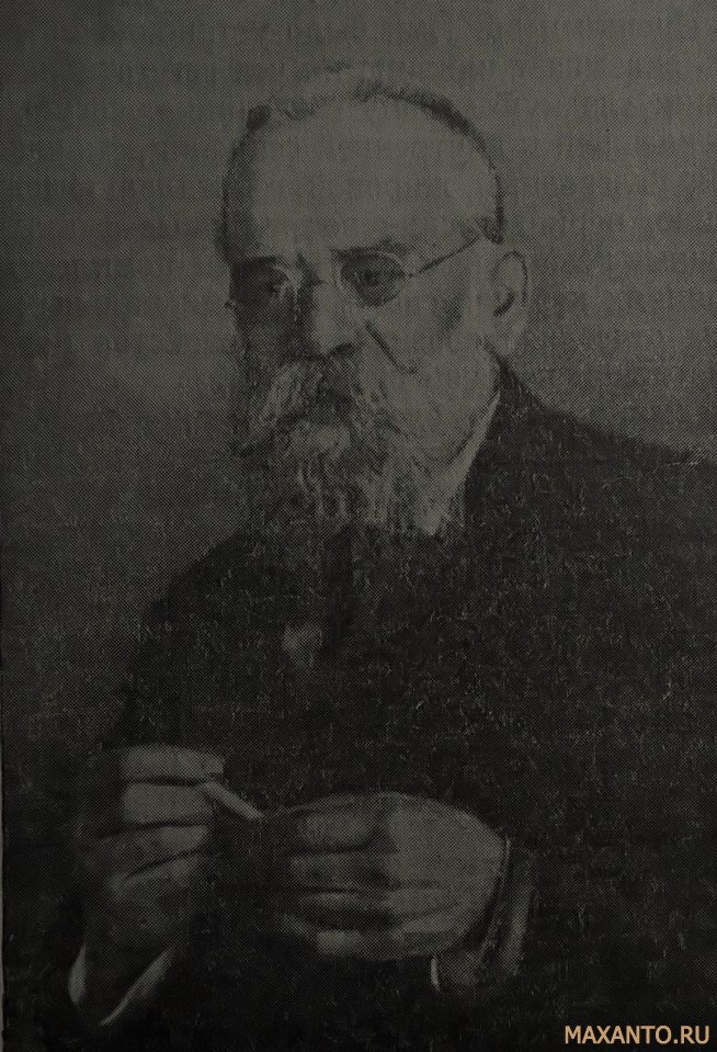 Профессор Николай Александрович Миславский (1854-1929)