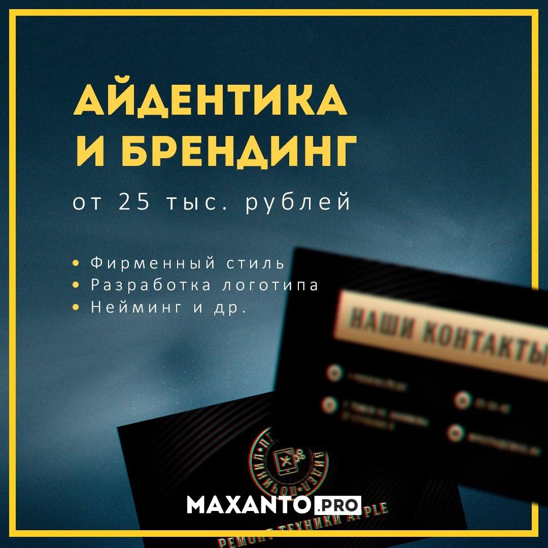 Дизайн Сайтов в Москве и Области.