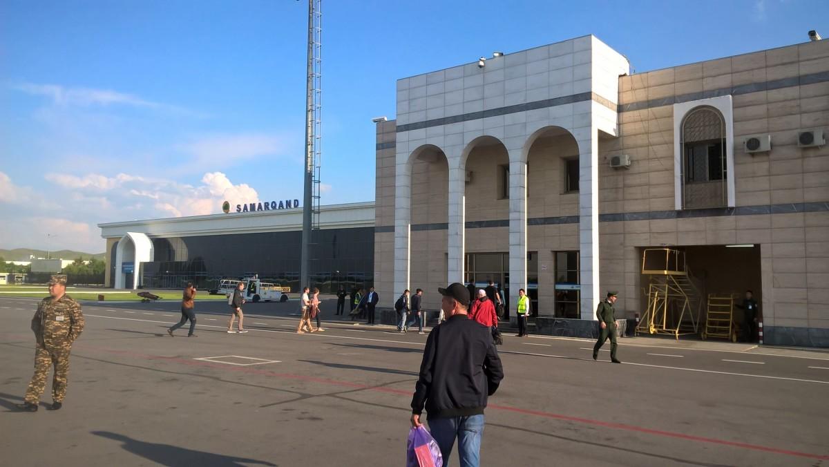 Аэропорт Самарканда