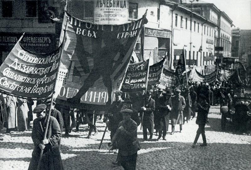 первомайский парад 1918 год